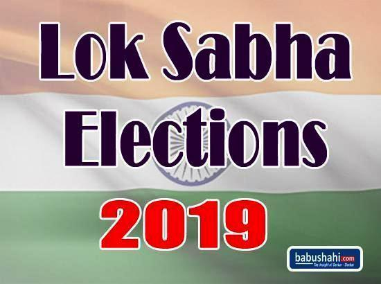 62.04 % polling till 5 pm in Ferozepur Lok Sabha constituency