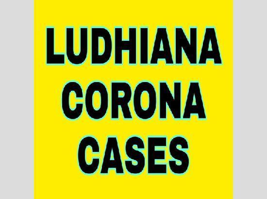 Ludhiana reports 18 deaths, 1600 new COVID cases
