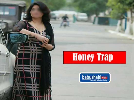 Honey trap case: Court reserves order on petitions demanding ban on reporting, CBI inquiry