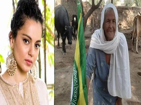 Kangana Vs Bebe: 73 year old Mohinder Kaur files defamation case against Kangana Ranaut