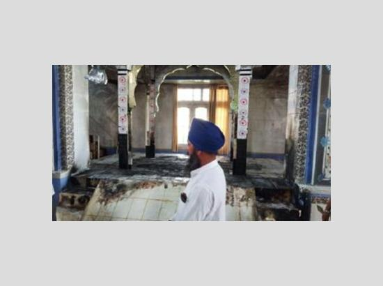 No Sacrilege In Malerkotla Incident, Investigations Reveal Accidental Fire