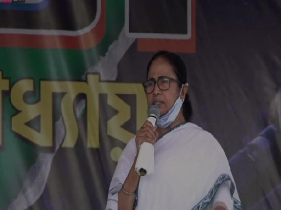 BJP will loot farmers, take their land, alleges Mamata