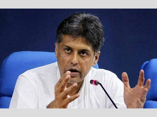 Manish Tewari greets Indians over Ram temple 'bhumi pujan' in Ayodhya