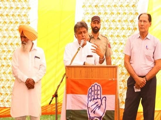 Will set up JPC to probe demonetization scam: Manish Tewari