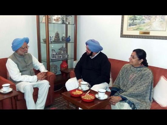 Dr Manmohan Singh to release Punjab Congress election manifesto