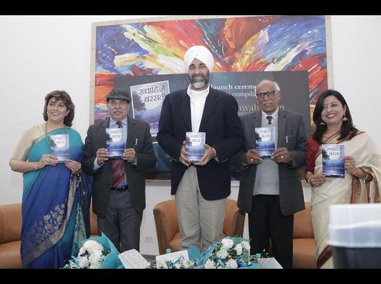 Manpreet Badal releases Dr Vibha's poetry book
