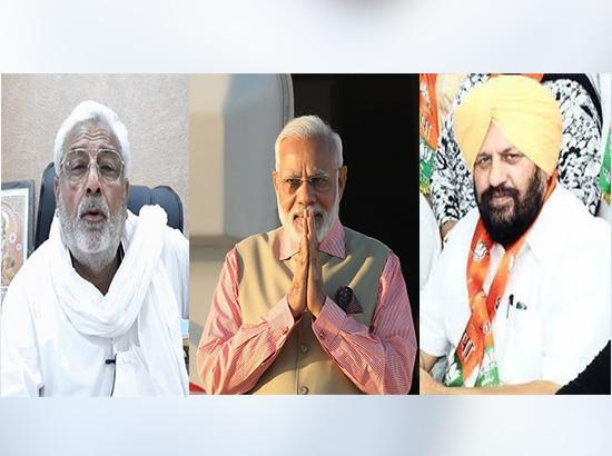 'Worried' about Farmers' Morcha, Modi meets BJP leaders from Punjab
