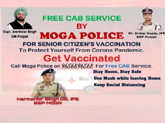 COVID-19 vaccination: Punjab Police starts free cab service for senior citizens in Moga