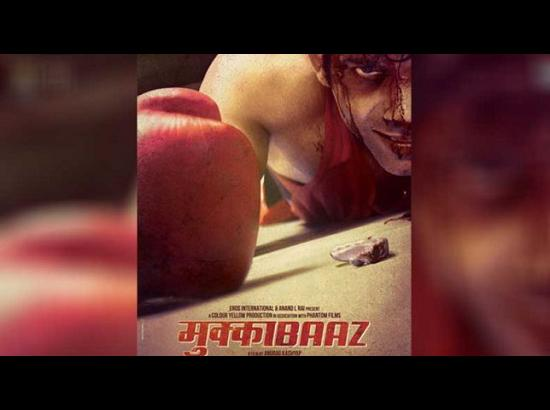After successful theatrical release, Mukkabaaz goes digital on Eros Now