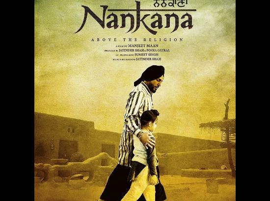 Gurdas Mann launched the poster of his upcoming movie- Nankana- during live show in Sydney
