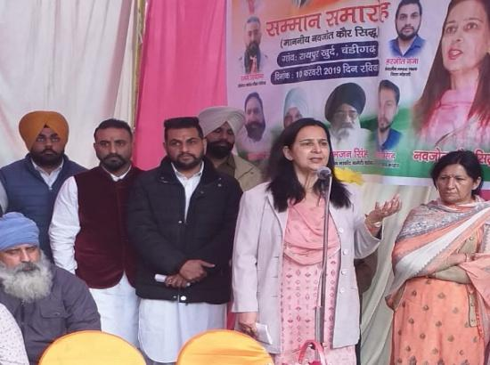 Dr Navjot Kaur Sidhu begins political activity in Chandigarh, addresses public rally