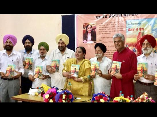 New novel of Canada-based Punjabi author Harkirat Kaur Chahal released