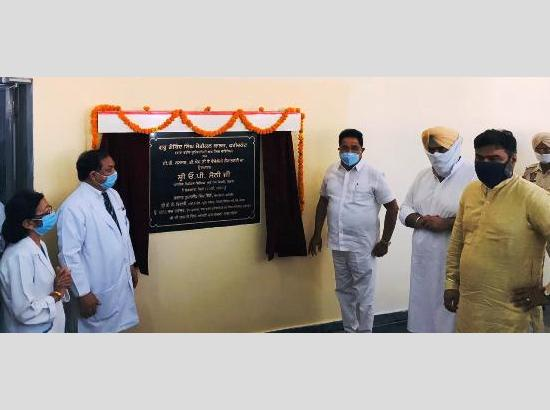 Country's first state-of-the-art Corona testing lab inaugurated at Faridkot
