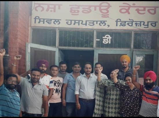 Contract Employees calls for bandh of OOAT Clinics in Punjab on August 20