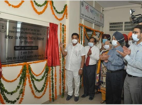 O P  Soni dedicates COVID-19 Viral Testing Lab to people