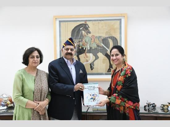 Punjab Governor releases book 'Evaluation and Management of High-Risk Pregnancies:   Emerging Research and Opportunities'