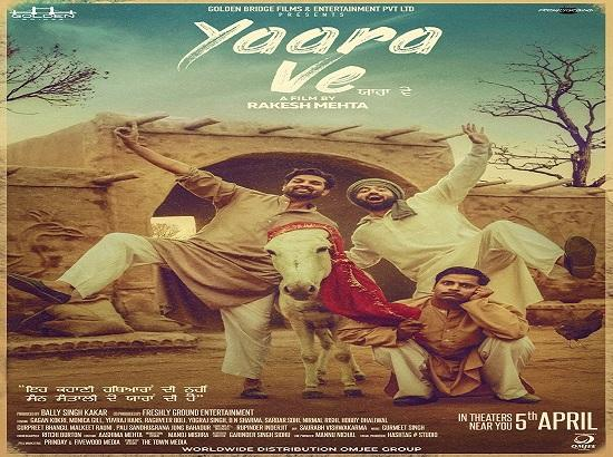 Official poster of the upcoming movie 'Yaara Ve' released