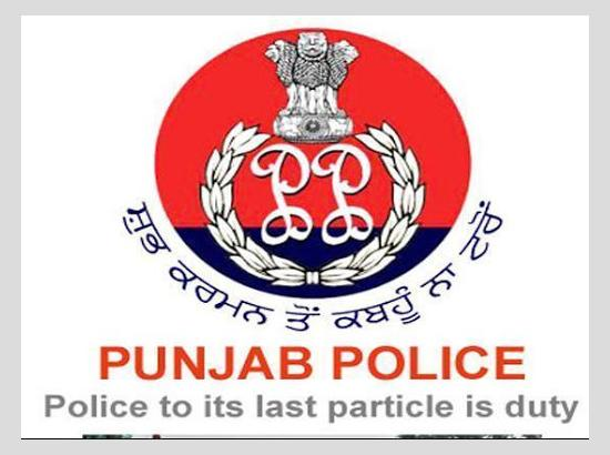 Punjab Police launches emergency services App in Sangrur