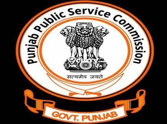 PPSC invites applications for 173 posts of principals