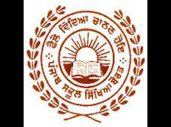 PSEB announces datesheet for 10th and 12th standard