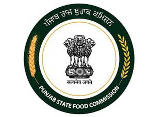 Punjab State Food Commission launch its website