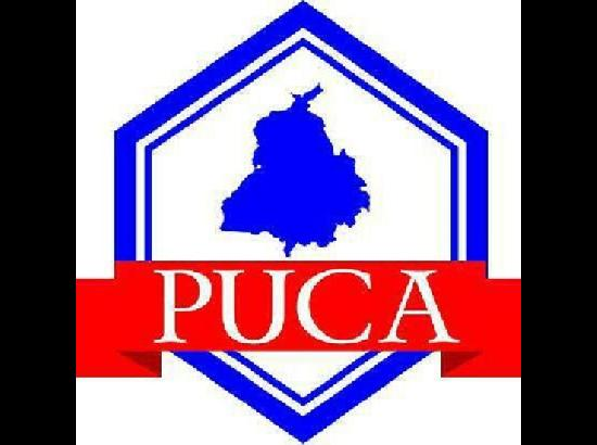 PUCA urged Punjabi University to Reintroduce Yearly Exam System