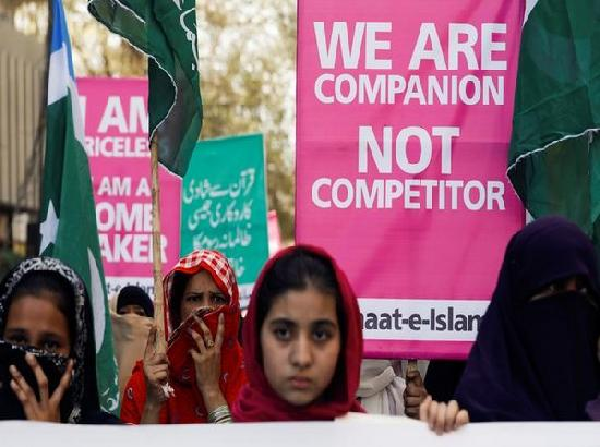 Pakistan: Aurat March organisers condemn FIR over 'blasphemy'