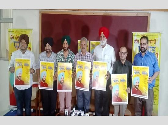 "Folk Singer Pammi Bai's latest album ""Nach Nach Pauni Dhamal-2"" released"