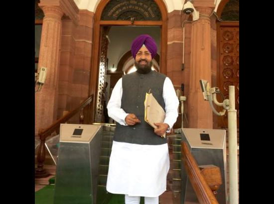 Create Village Volunteer Force in 1000 Punjab villages: Congress MP Bajwa