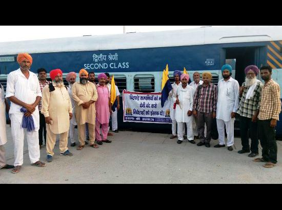 Pearl group investors protest in Ludhiana, demand their money back