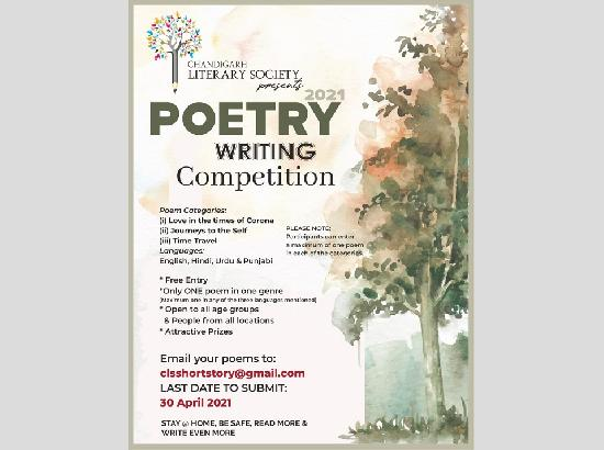 Participate in Chandigarh's Annual Poetry Writing Competition. Here's how