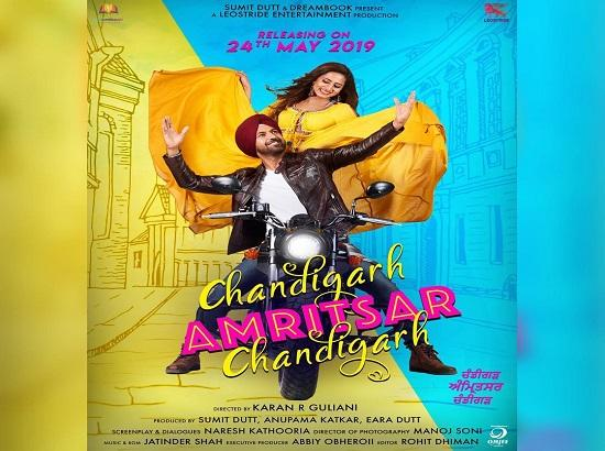 Official poster of upcoming movie 'Chandigarh-Amritsar-Chandigarh' is released