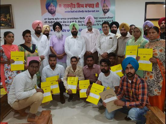 Kangar hands over appointment letters 153 dependents of PSPCL employees