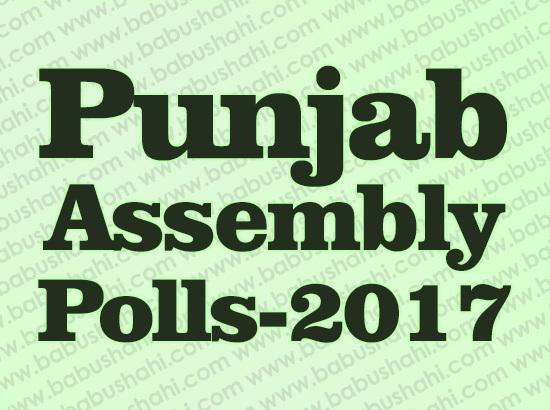 Punjab Congress expresses concern over EC's warning of more drugs, liquor in Punjab poll