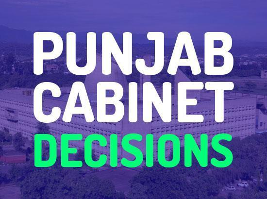 Punjab Cabinet  gives in-principle approval to slew of reforms for availing additional GSD