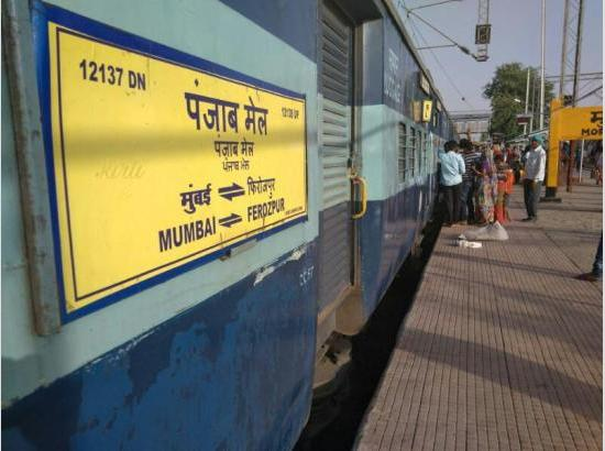 India's oldest train, Punjab Mail yet to get nod to be back on track