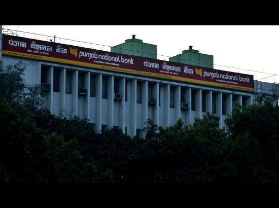 PNB posts net loss of Rs 13,417 Crore for Q4