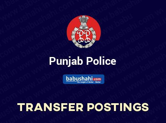 Three Punjab IPS officers transferred