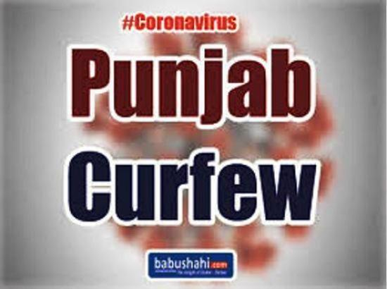 38 booked for curfew violation, people must realise gravity of situation: SSP