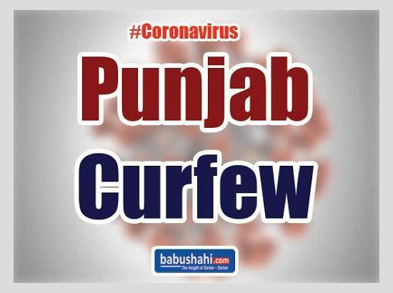 Curfew passes only on online; apply on government website from home