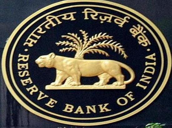 RBI extends loan moratorium by 3 months