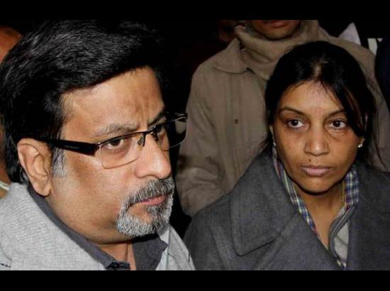 Aarushi Talwar Murder Case: Talwar couple acquitted By Allahabad High Court
