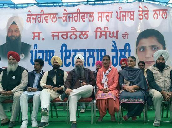 2017 Election is  Dharma Yudh : Jarnail Singh