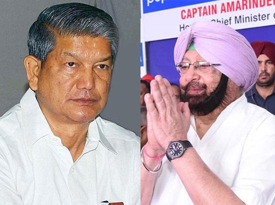 Harish Rawat and Captain Amarinder to address press conference on Monday