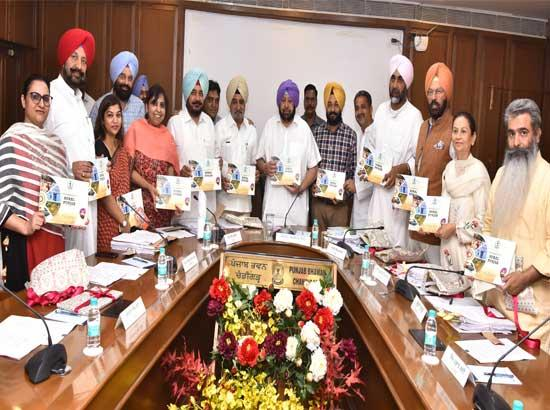 Capt. Amarinder releases booklet highlighting success stories of MGNREGS in Punjab