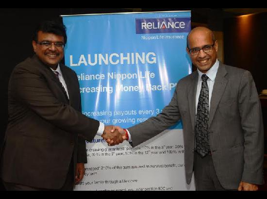 Reliance Nippon Life Insurance Launches increasing Money Back Plan