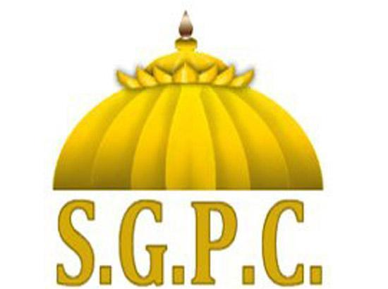 SGPC postpones trials for Girls' Sports Academy called on April 15 & 16