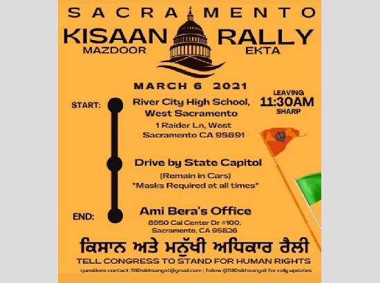 Car Rally in California on March 6 in support of farmers' agitation