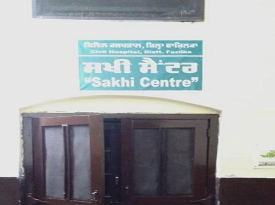 Sakhi Center, a ray of hope for victimized, helpless women: DC Fazilka