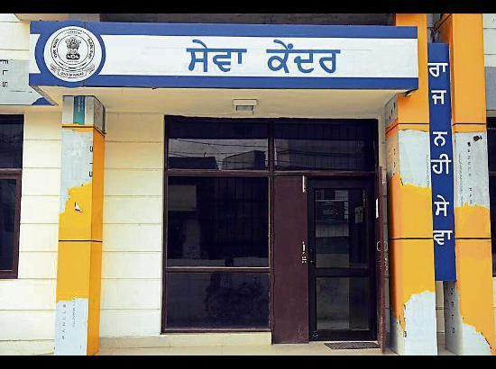 Change in operations of Sewa Kendras in Mohali amid COVID surge